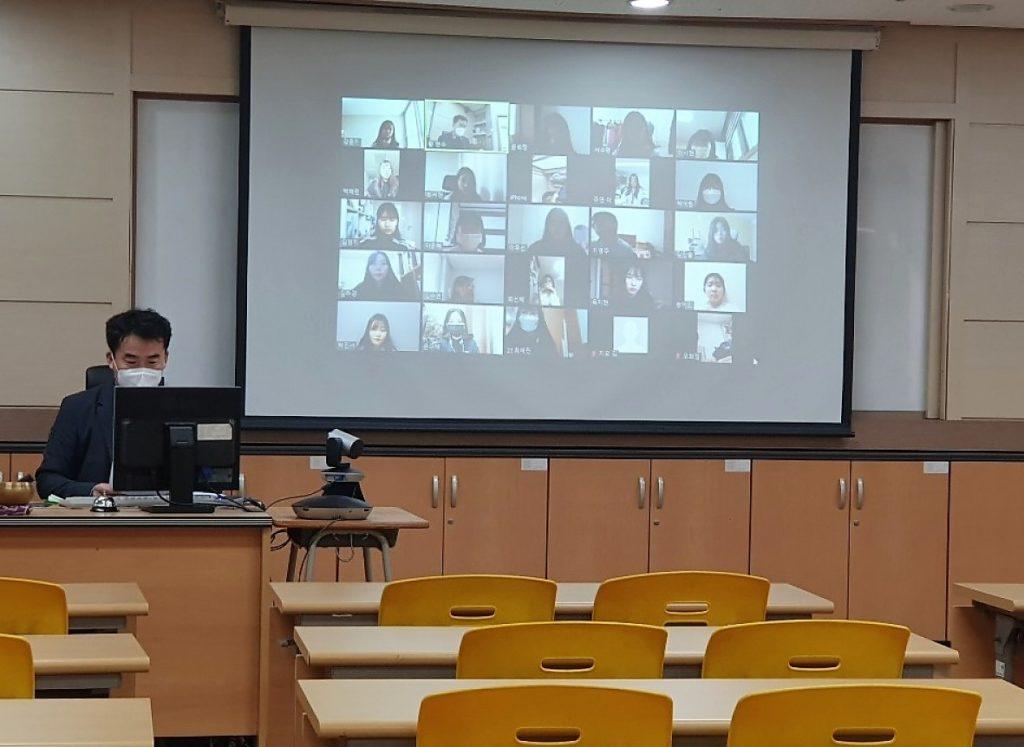 Corée du sud enseignement à distance